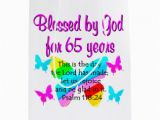 Spiritual Birthday Gifts for Him 65th Birthday Gifts T Shirts Art Posters Other Gift