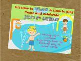 Splash Pad Birthday Invitations Boys Splash Pad Birthday Party Invitation Digital or Printed