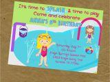 Splash Pad Birthday Invitations Girls Splash Pad Birthday Party Invitation Digital or