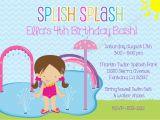 Splash Pad Birthday Invitations Splash Party Invitation Invite Splash Pad Birthday Invitation