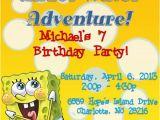 Spongebob Squarepants Birthday Invitations Printable Spongebob Invitations