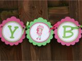 Strawberry Shortcake Happy Birthday Banner Items Similar to Strawberry Shortcake Happy Birthday