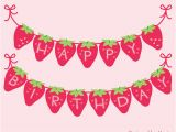 Strawberry Shortcake Happy Birthday Banner Strawberry Happy Birthday Banner Printable Decoration