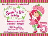Strawberry Shortcake Personalized Birthday Invitations Strawberry Shortcake Personalized Birthday Invitations