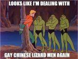 Super Gay Birthday Memes Sundayfunnies Aquaman Superfriends 70s 80s Lizardmen