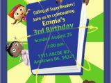 Super why Birthday Invitations Items Similar to Printable Super why Birthday Party