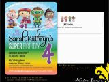 Super why Birthday Invitations Nealon Design Super why Birthday