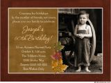 Surprise 60th Birthday Party Invitation Wording 60th Birthday Invitations for Men Bagvania Free