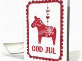Swedish Birthday Card God Jul Dala Horse ornament Snowflake Hygge Card 1520186