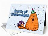 Swedish Birthday Card Happy Birthday Cat Swedish Card 254467