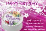 Sweet Words for Birthday Girl Wish You A Happy Birthday Dear Ravi Ips Pr