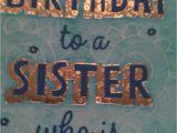Tacky Birthday Cards He Leadeth Me Tacky Birthday Greetings