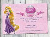 Tangled Birthday Invitations Personalized Tangled Birthday Invitation Printable Rapunzel Personalized