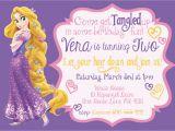 Tangled Birthday Invitations Personalized Tangled Birthday Invitation Rapunzel Birthday Invitation