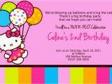 Target Birthday Party Invitations Hello Kitty Birthday Invitations Target Anouk Invitations