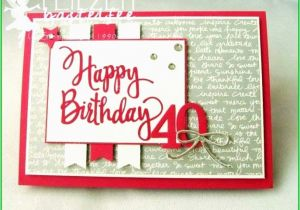 Taylor Swift Feeling 22 Singing Birthday Card 50 Elegant 22 Birthday