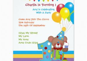 Teddy Bear Invitations for 1st Birthday Teddy Bear Clown First Birthday Party Custom Invitation