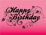 Text A Free Birthday Card Free Happy Birthday Text Art Images Pictures Cards for
