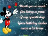 Thank You and Happy Birthday Quotes Thank You Messages for Birthday Wishes