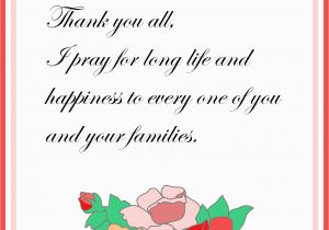 Thank You Card after Birthday Party Printable Thank You Cards Free Printable Greeting Cards