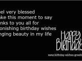 Thanks for Happy Birthday Wishes Quotes All Thank You Birthday Quotes Quotesgram