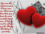 The Most Beautiful Happy Birthday Quotes Most Romantic Birthday Quotes for Wife Image Quotes at