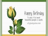 The Most Beautiful Happy Birthday Quotes the Gallery for Gt I Love My Granddaughter Quotes