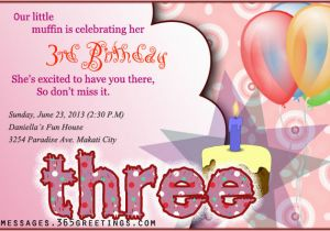 Third Birthday Invitation Wording 3rd Birthday Invitations 365greetings Com