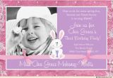 Third Birthday Invitation Wording 3rd Birthday Party Invitation Wording Ideas New Party Ideas
