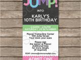 Ticket Birthday Invitation Template Trampoline Birthday Party Ticket Invitations Girls