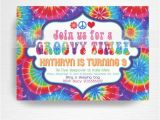 Tie Dye Birthday Party Invitations Tie Dye Birthday Party Printable Invitation You Print
