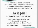 Tiffany Blue Birthday Invitations Swirls and Stars Tiffany Blue Party Invitations