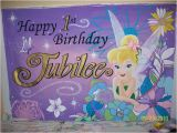 Tinkerbell Happy Birthday Banner Tinkerbell Birthday Banner for Jubilee Twin Size Sheet
