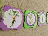 Tinkerbell Happy Birthday Banner Tinkerbell Birthday Banner Tinkerbell Birthday Party