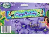 Tinkerbell Happy Birthday Banner Tinkerbell Great Fairy Happy Birthday Party Banner