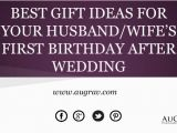 Top 10 Best Birthday Gifts for Husband Best Gift Ideas for Your Husband Wife S First Birthday