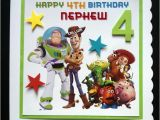 Toy Story Birthday Cards Personalised toy Story Birthday Card