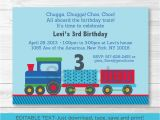 Train Birthday Card Printable Choo Choo Train All Aboard Printable Birthday Invitation