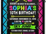 Trampoline Park Birthday Party Invitations Neon Trampoline Jump Party Birthday Invitations Di 647