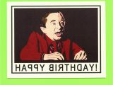 Twin Peaks Birthday Meme Twin Peaks Birthday Card Twin Peaks Funny by Seasandpeas