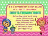 Umizoomi Birthday Invitations Items Similar to Team Umizoomi Birthday Invitation On Etsy