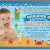 Under the Sea First Birthday Invitations Under the Sea 1st Birthday Invitations for Boys Di 362