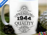 Unique 70th Birthday Gifts for Him 1945 70th Birthday Gift Personalized Vintage Coffee by
