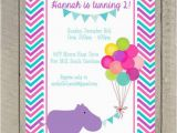 Up Up and Away Birthday Invitations Items Similar to Up Up and Away Birthday Invitations On Etsy