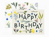 Variety Birthday Cards Plant Variety Birthday Card Ivory by Clapclapdesign On Etsy