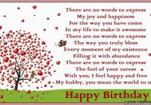 Verse For Husband Birthday Card Poems Wishesmessages Com