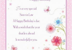 Verses For Sisters Birthday Card 29 Best Happy Sister N Law Images On Pinterest