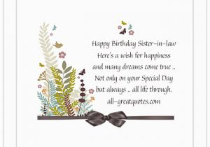 Verses For Sisters Birthday Card Free Cards Sister In Law To Share On Facebook