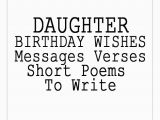 Verses to Write In Birthday Cards Daughter Birthday Card Sayings