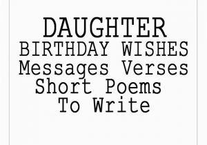 Verses To Write In Birthday Cards Daughter Card Sayings
